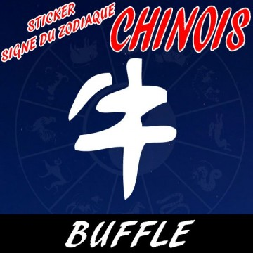 stickers Signe Astrologique chinois du  Buffle