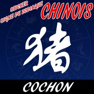 stickers Signe Astrologique Chinois du Cochon