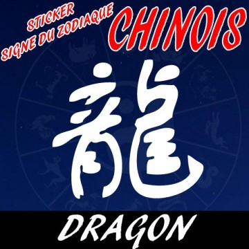 stickers Signe Astrologique Chinois du Dragon