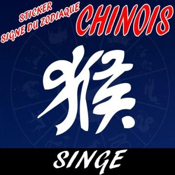 stickers Signe Astrologique Chinois du Singe