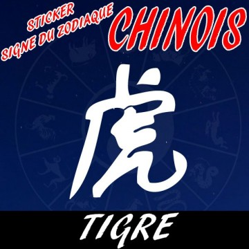 stickers Signe Astrologique Chinois du Tigre