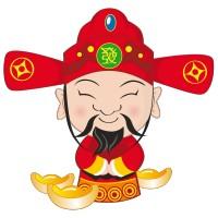 Maitre Chinois