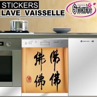 Stickers Lave Vaisselle Asiatique