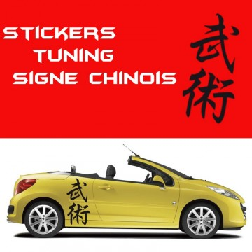 Stickers Signe Chinois 1