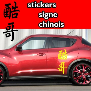 Stickers Tuning Signe Chinois