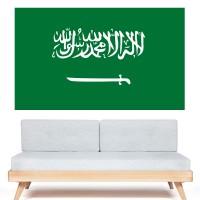 Autocollant Drapeau Arabie Saoudite