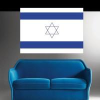 Stickers Autocollant Drapeau Israel