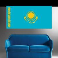Stickers Autocollant Drapeau kazakhstan