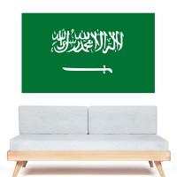 Stickers Autocollant Drapeau Arabie Saoudite