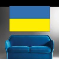 Stickers Autocollant Drapeau Ukraine