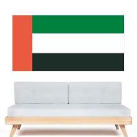 Stickers Autocollant Drapeau Émirats Arabes Unis