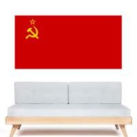 Stickers autocollant Drapeau Union des Républiques Socialistes Soviétiques