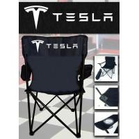Tesla - Chaise Pliante Personnalisée